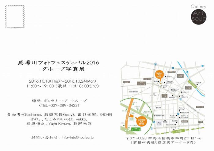 f:id:teastore:20161010165330j:plain