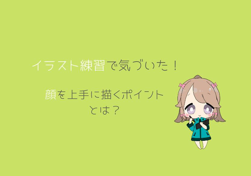 f:id:teba_saki:20190516224800p:plain