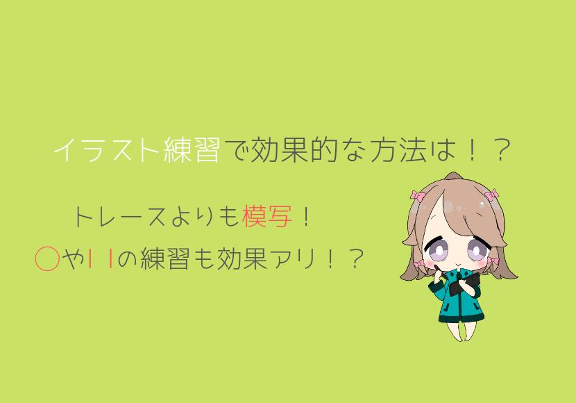 f:id:teba_saki:20190516232921p:plain