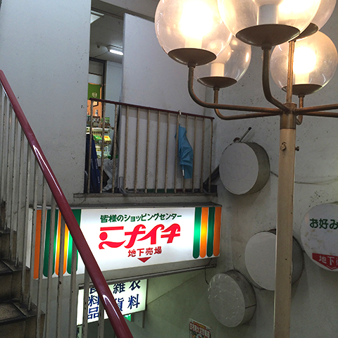 f:id:tebanasu:20160815142225j:plain