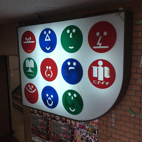 f:id:tebanasu:20160815145024j:plain