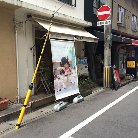 f:id:tebanasu:20160815145327j:plain