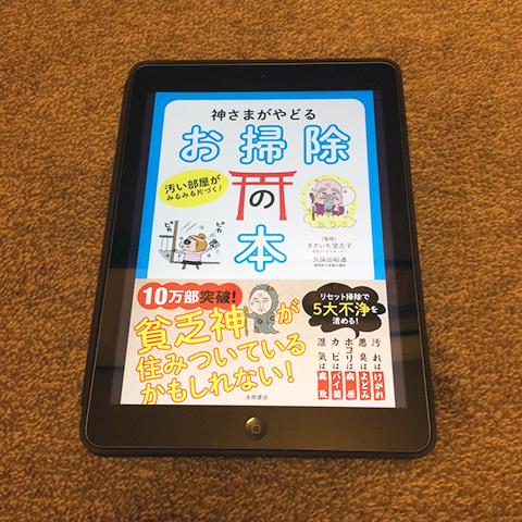 f:id:tebanasu:20161022130456j:plain