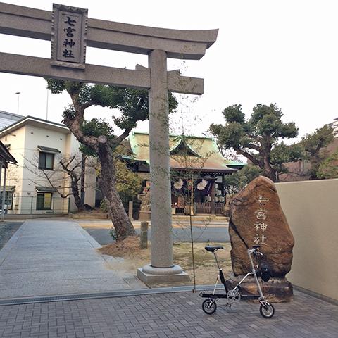 f:id:tebanasu:20170104183619j:plain