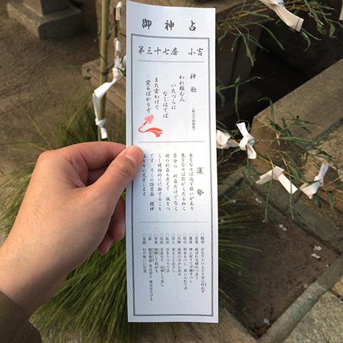 f:id:tebanasu:20170104184014j:plain