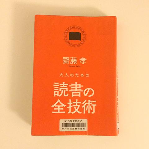 f:id:tebanasu:20170109181422j:plain