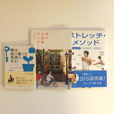 f:id:tebanasu:20170129105322j:plain