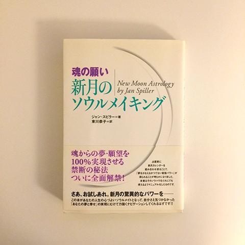 f:id:tebanasu:20170204161937j:plain
