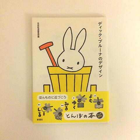 f:id:tebanasu:20170212111934j:plain