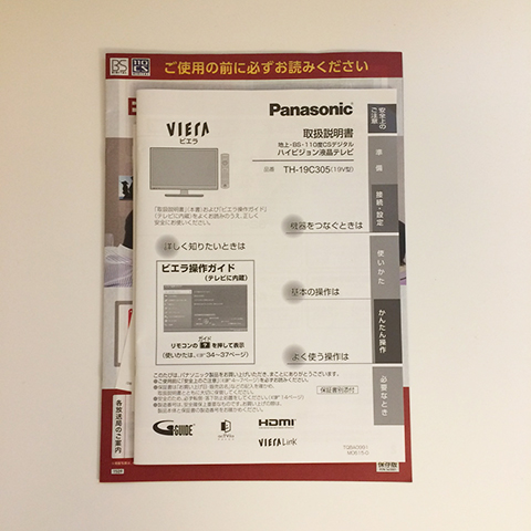 f:id:tebanasu:20170318143938j:plain