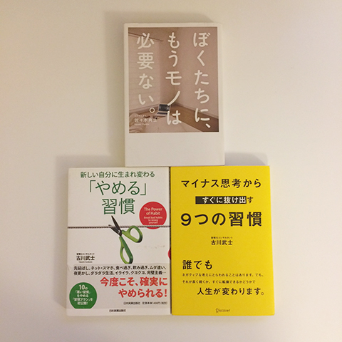 f:id:tebanasu:20170503123238j:plain