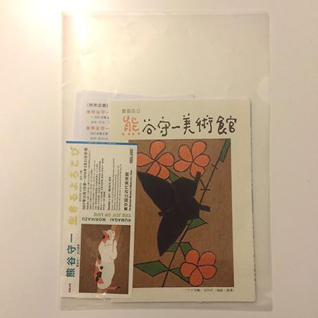 f:id:tebanasu:20180212155814j:plain