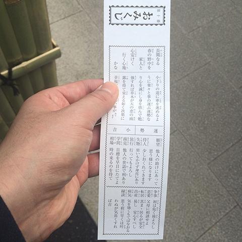 f:id:tebanasu:20180304172520j:plain