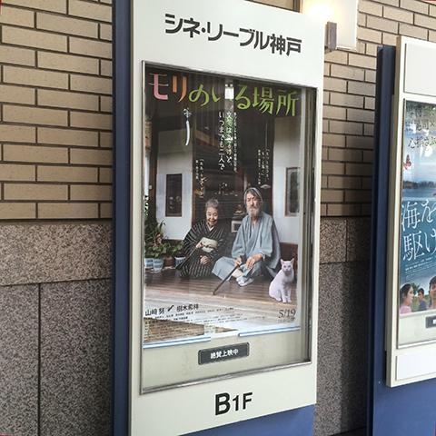 f:id:tebanasu:20180526152342j:plain
