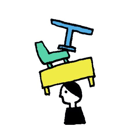 f:id:tebanasu:20180901155152j:plain