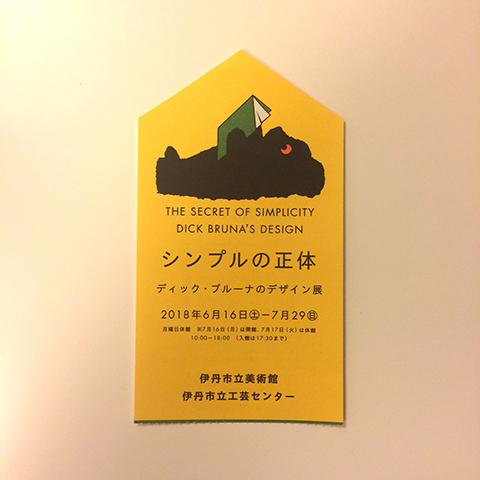 f:id:tebanasu:20181007155925j:plain
