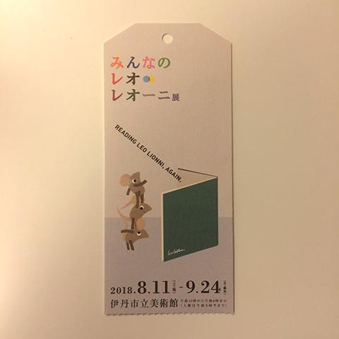 f:id:tebanasu:20181007160025j:plain