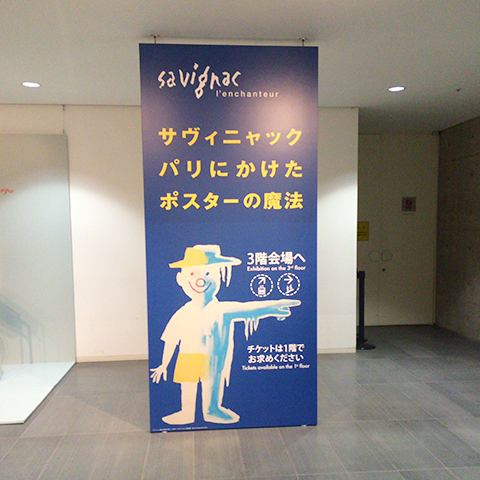 f:id:tebanasu:20181027225955j:plain