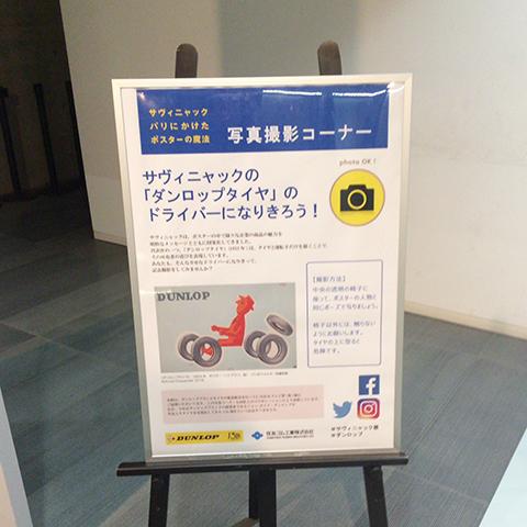 f:id:tebanasu:20181027230035j:plain