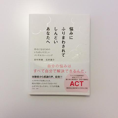 f:id:tebanasu:20190113142124j:plain
