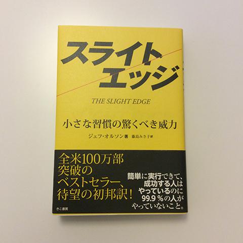 f:id:tebanasu:20190113142742j:plain
