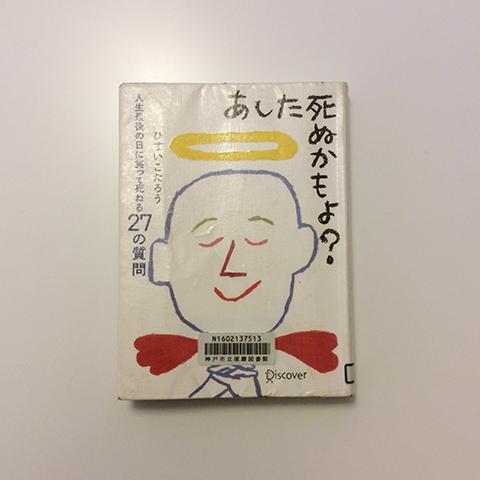 f:id:tebanasu:20190113152600j:plain