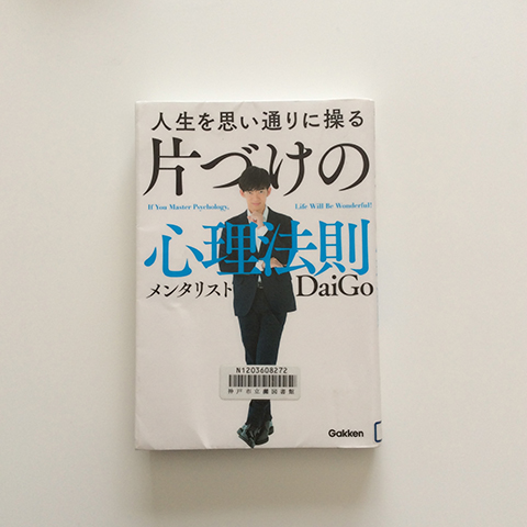 f:id:tebanasu:20190309084649j:plain