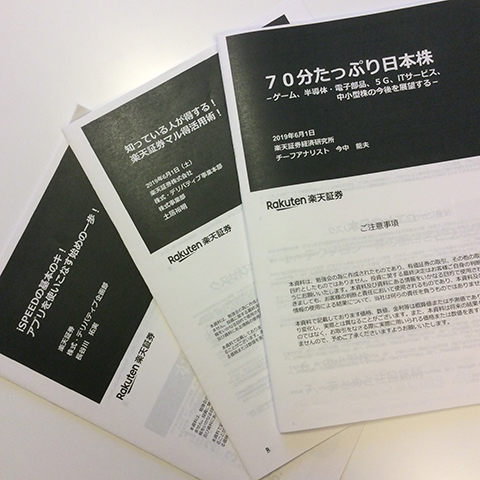 f:id:tebanasu:20190602153724j:plain