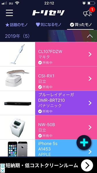 f:id:tebanasu:20190913221951p:plain