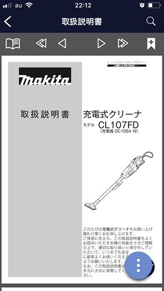 f:id:tebanasu:20190913222036p:plain