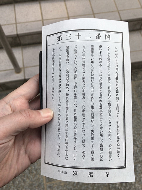 f:id:tebanasu:20200105165632j:plain