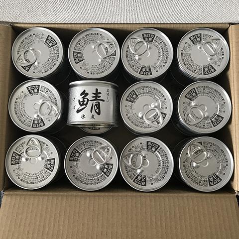 f:id:tebanasu:20210211104859j:plain