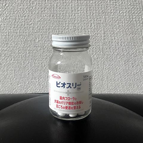 f:id:tebanasu:20210211111715j:plain
