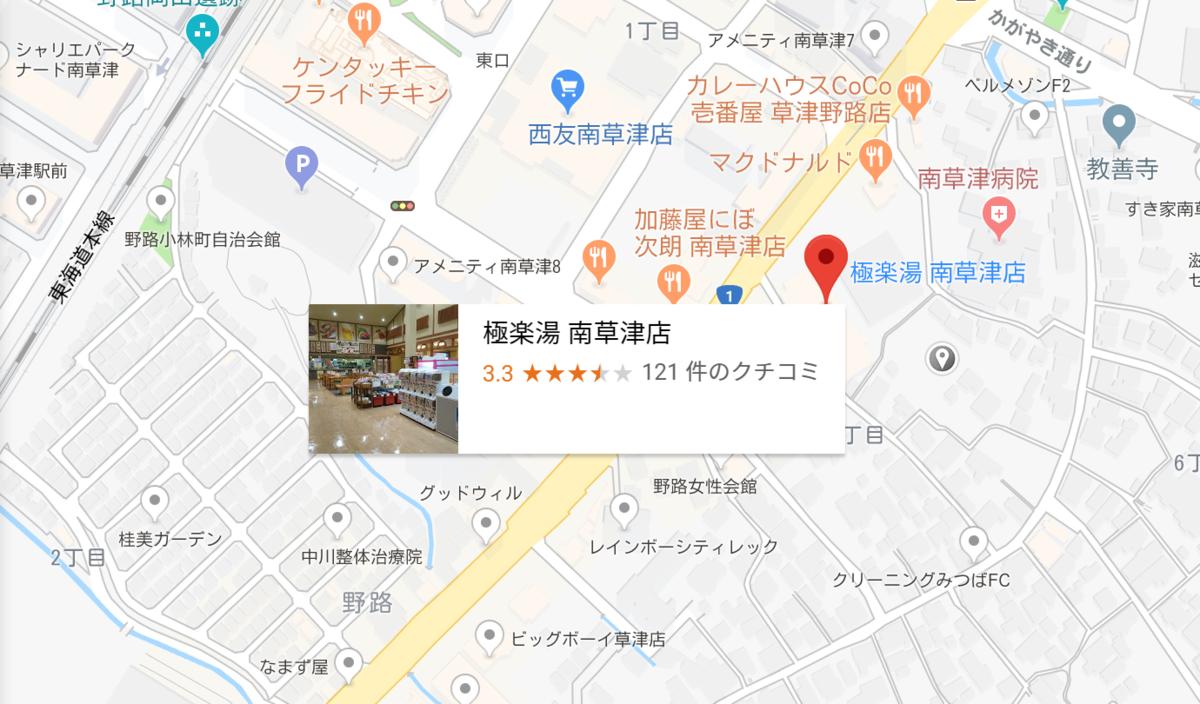 f:id:tebasaki-penguin:20190321000634p:plain