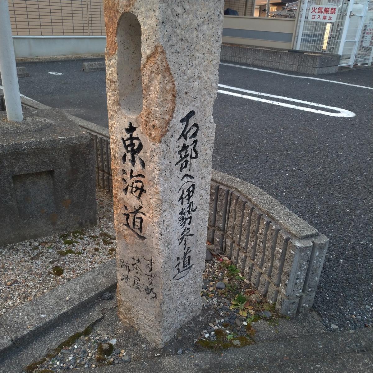 f:id:tebasaki-penguin:20190321004454j:plain
