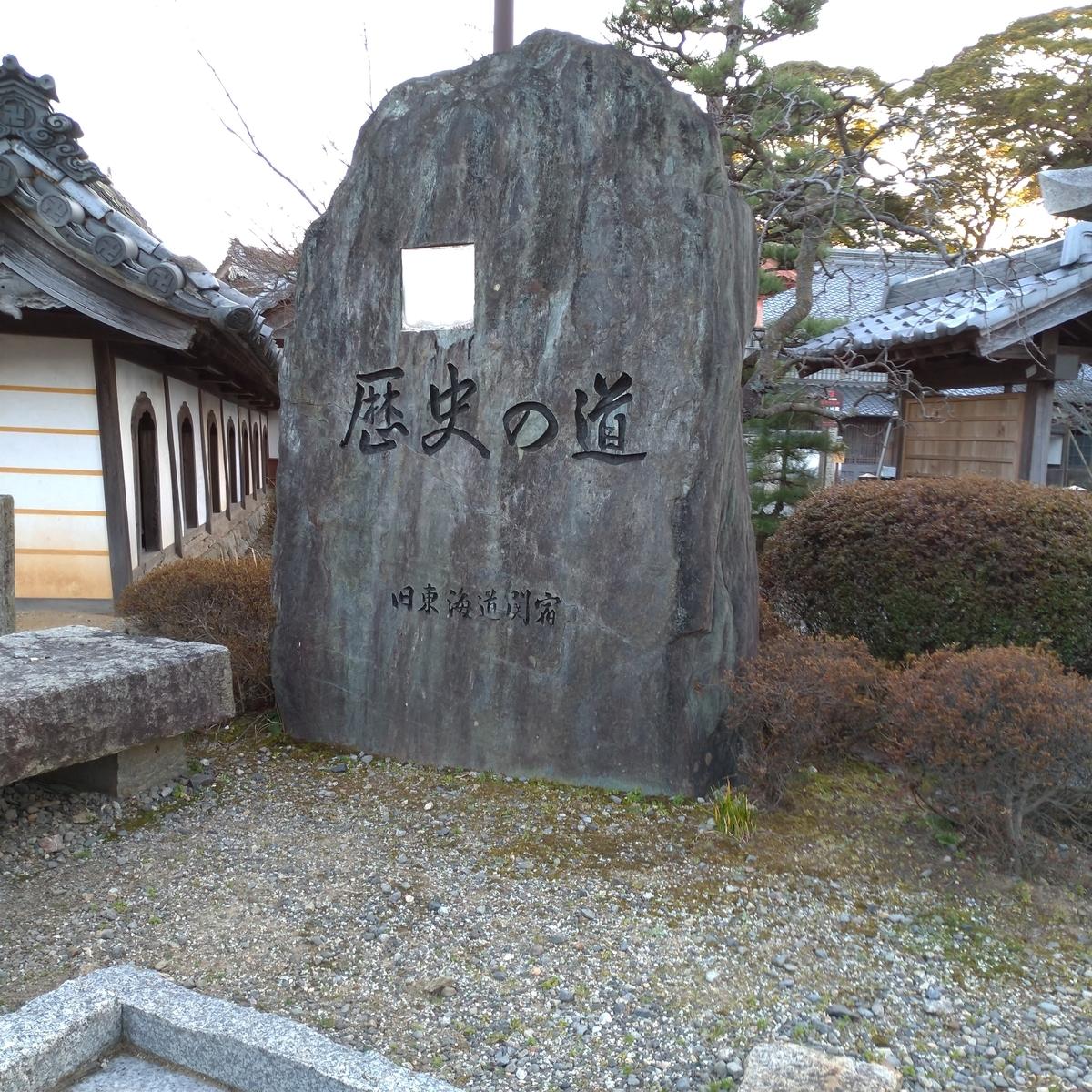 f:id:tebasaki-penguin:20190322005915j:plain