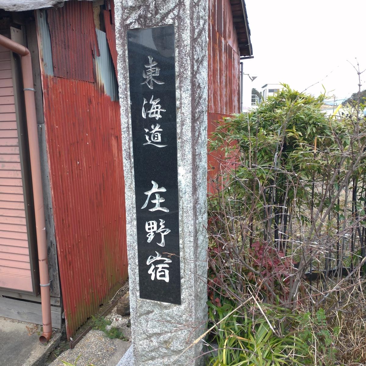 f:id:tebasaki-penguin:20190322145528j:plain
