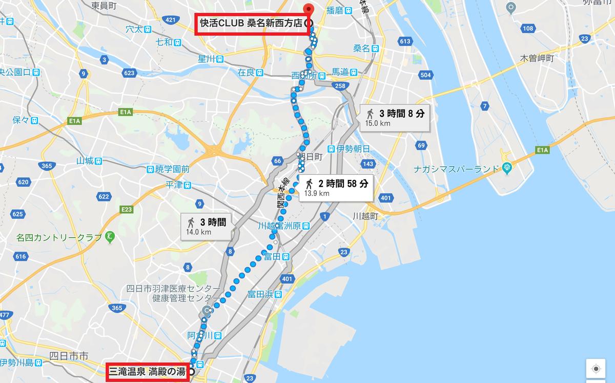 f:id:tebasaki-penguin:20190323162724p:plain