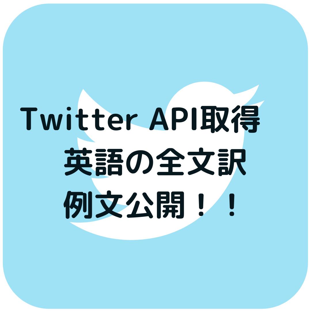 f:id:tebasaki-penguin:20190323174958p:plain