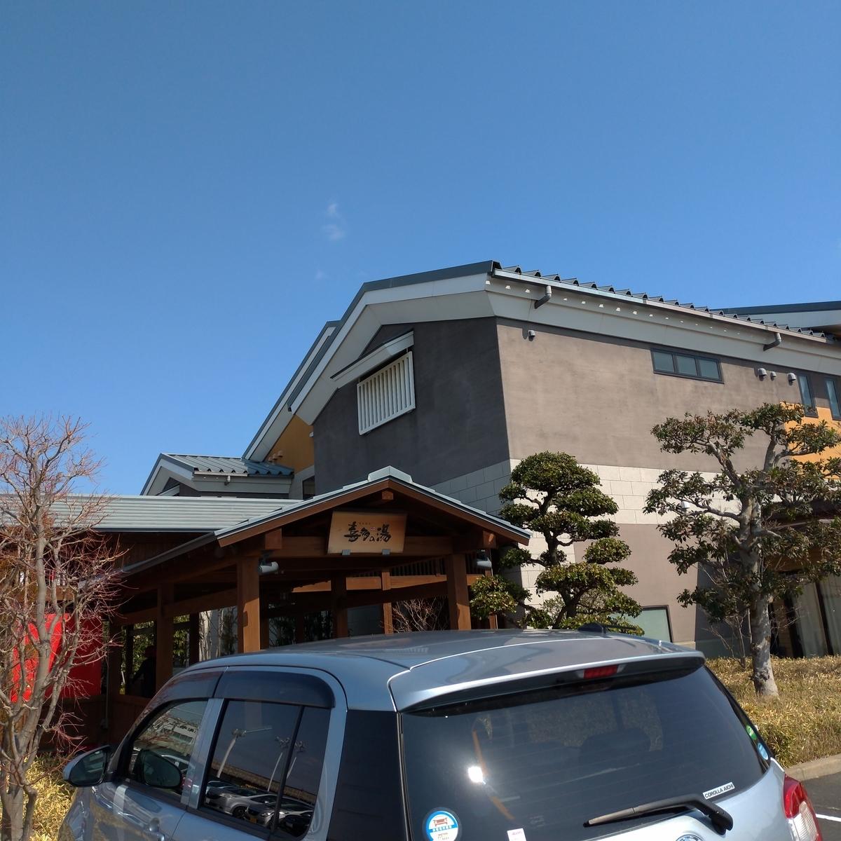 f:id:tebasaki-penguin:20190329220256j:plain