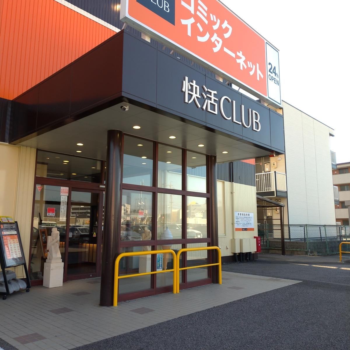 f:id:tebasaki-penguin:20190331223735j:plain
