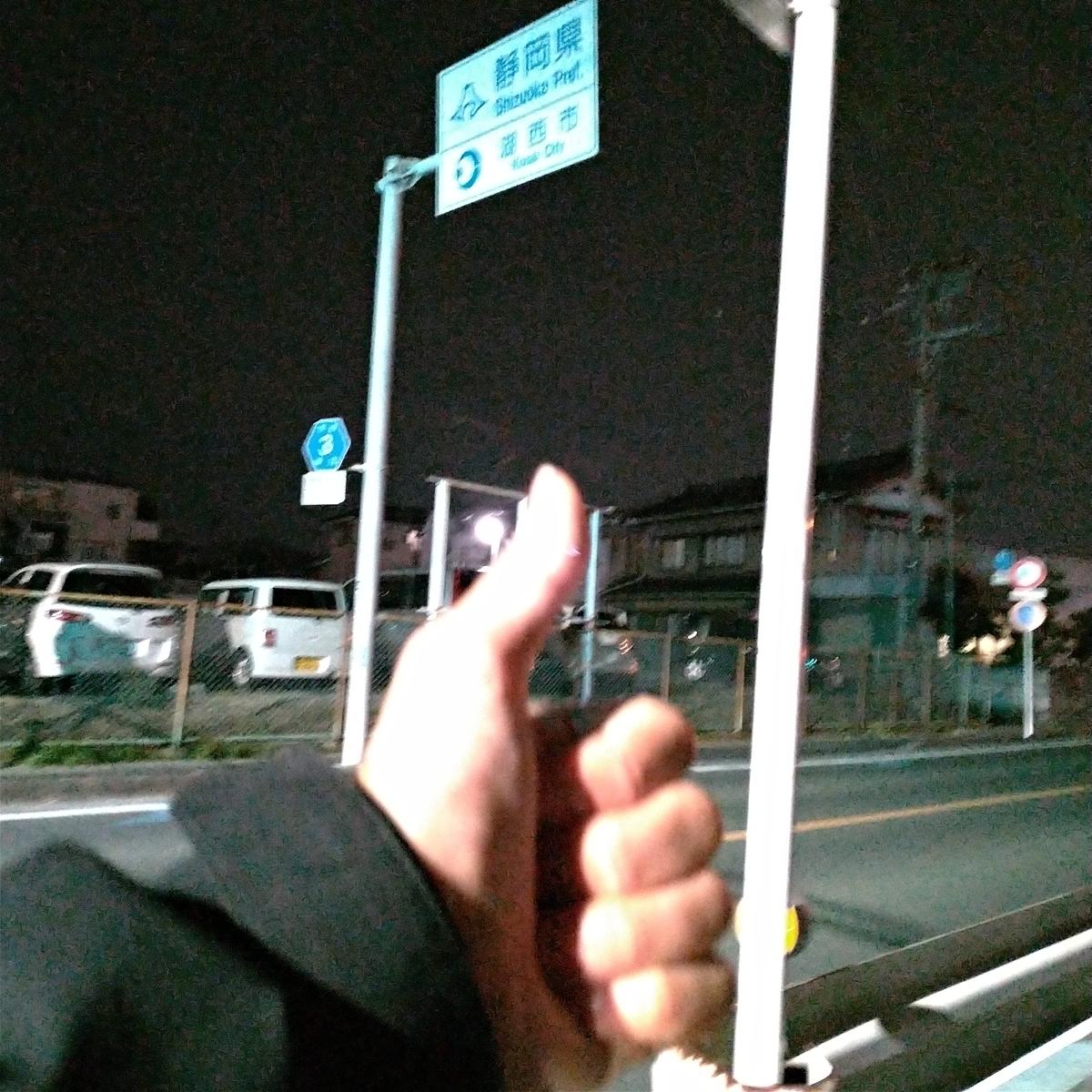 f:id:tebasaki-penguin:20190331235945j:plain