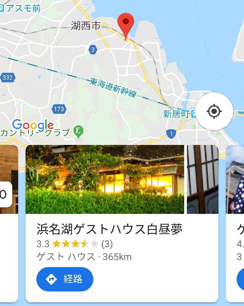 f:id:tebasaki-penguin:20190401001027j:plain