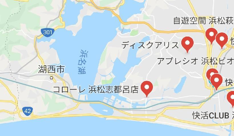 f:id:tebasaki-penguin:20190401001056j:plain