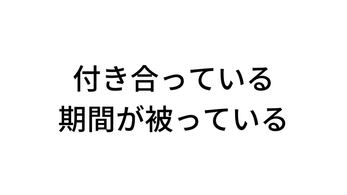 f:id:tebasaki-penguin:20190409010316p:plain