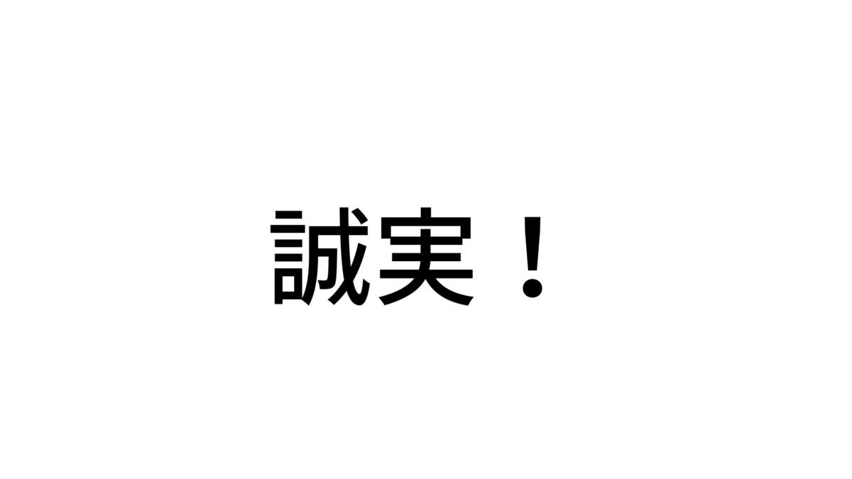 f:id:tebasaki-penguin:20190409010943p:plain