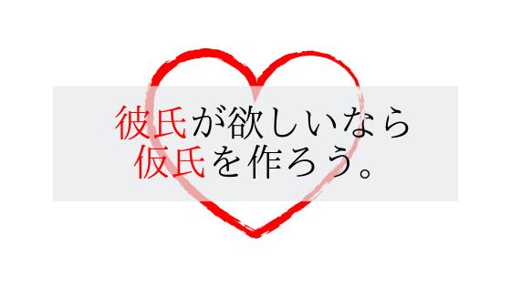 f:id:tebasaki-penguin:20190409160626p:plain