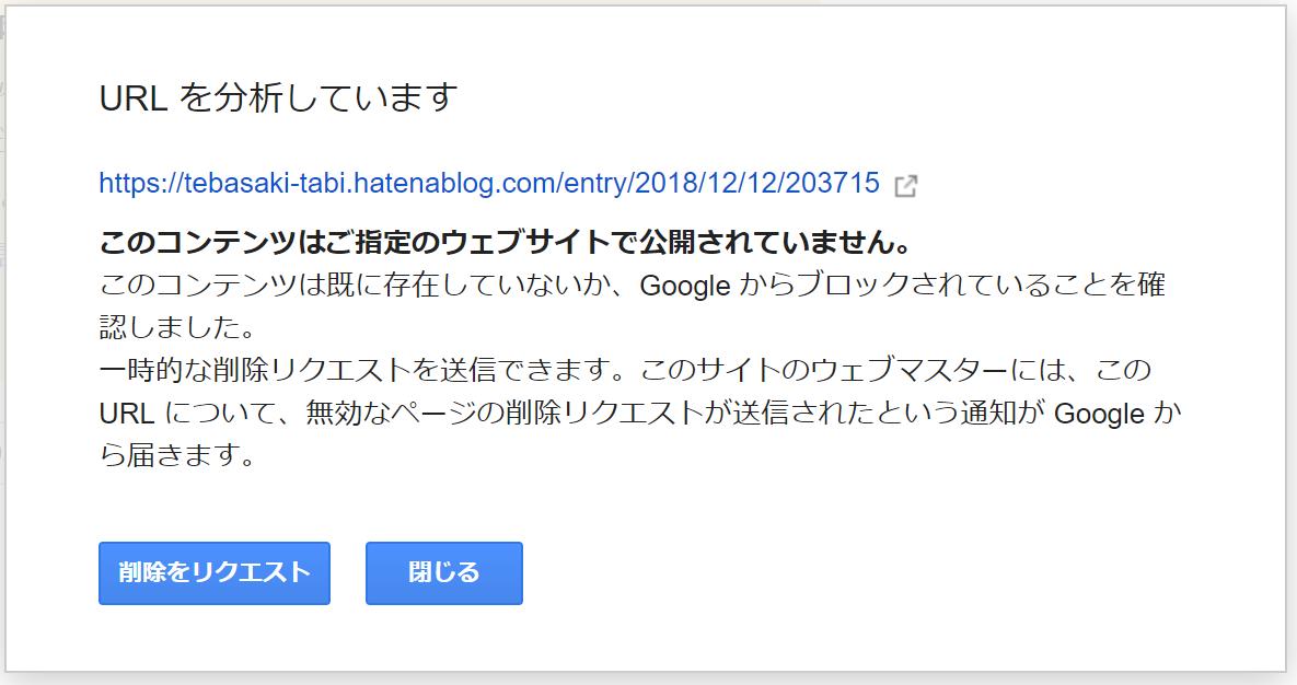 f:id:tebasaki-penguin:20190410183940p:plain