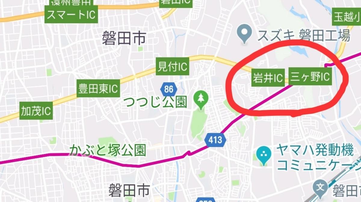 f:id:tebasaki-penguin:20190412195548j:plain