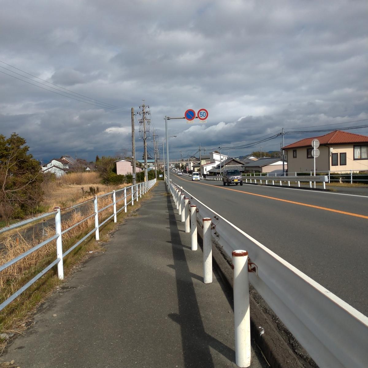 f:id:tebasaki-penguin:20190412202011j:plain